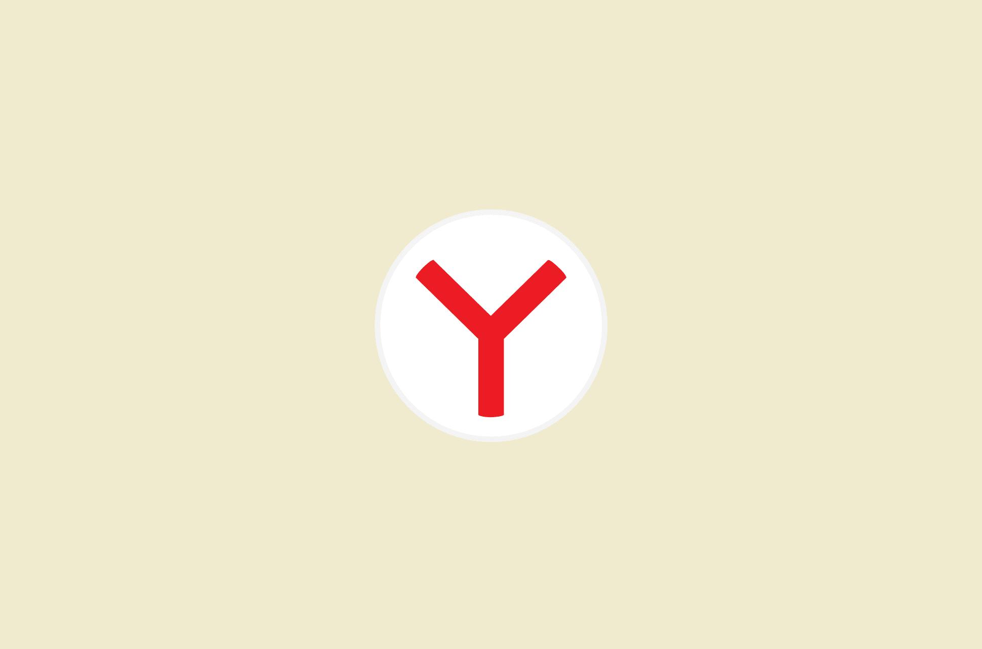 Yandex Browser logo.