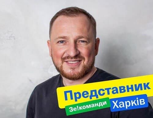Сушко, Слюсарев