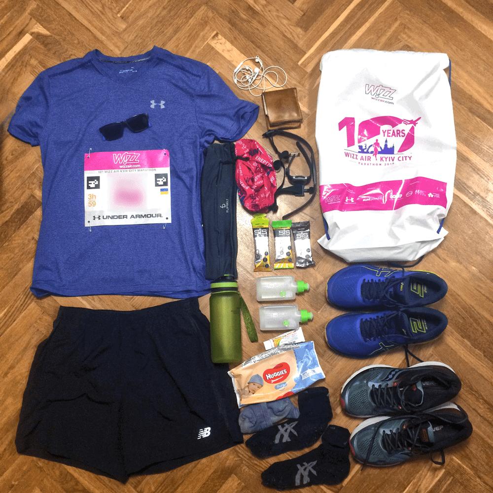 Что взять с собой на марафон