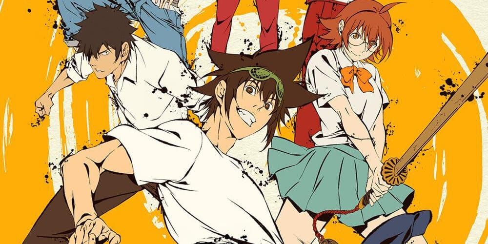God Of High School anime featured image.