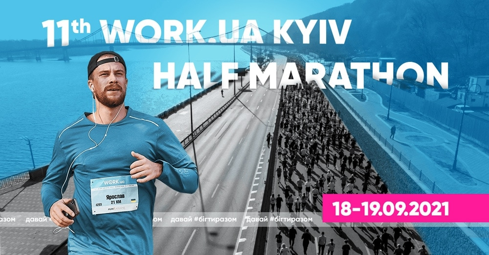 Kyiv Half Marathon 2021