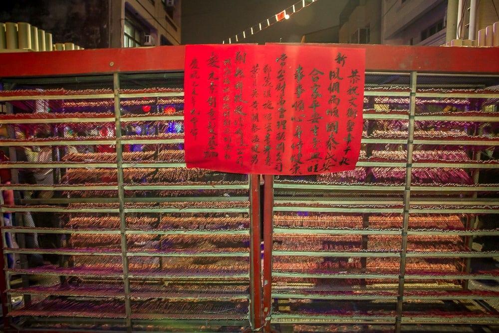 Yanshui wall of rockets