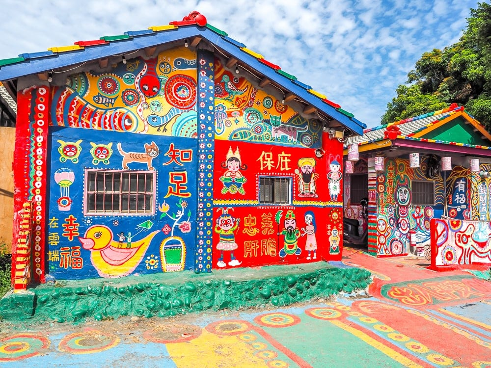 The back side of the Rainbow Village