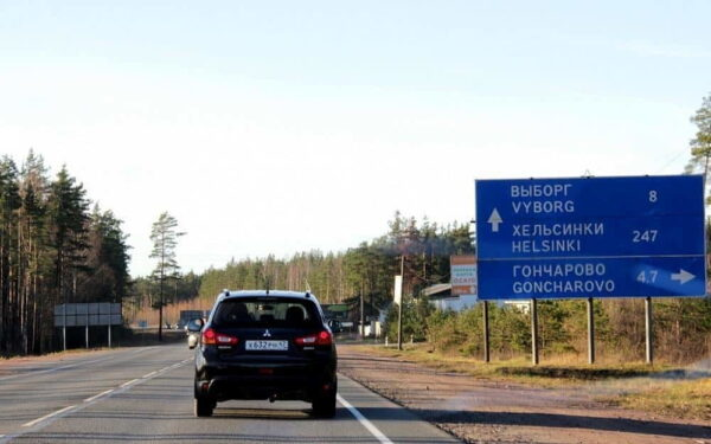 "Автодорога А-181 ""Скандинавия"""