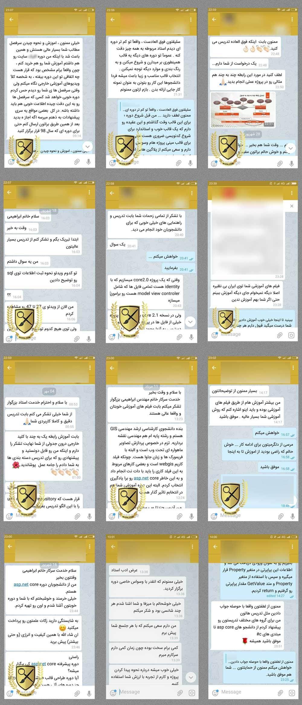 بازخورد دانشجیوان دوره core در تلگرام