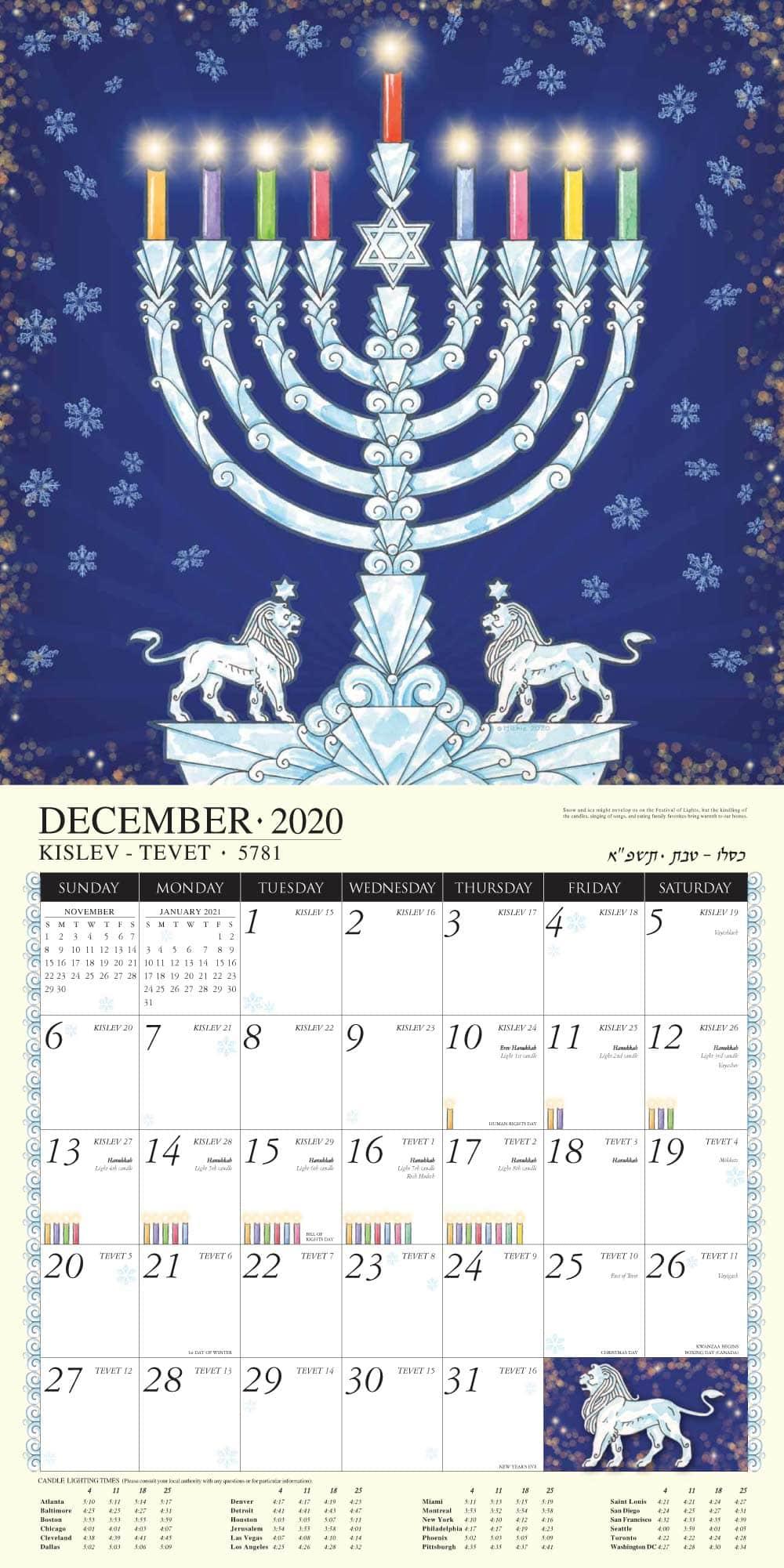 Jewish Art Calendar 2021 by Mickie - Caspi Cards & Art