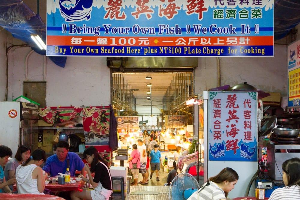 Seafood Market at Nanfangao harbor, Yilan Taiwan