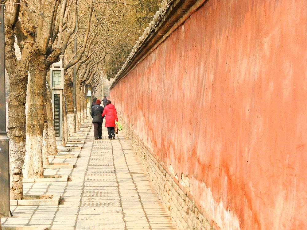 The Qufu Old City
