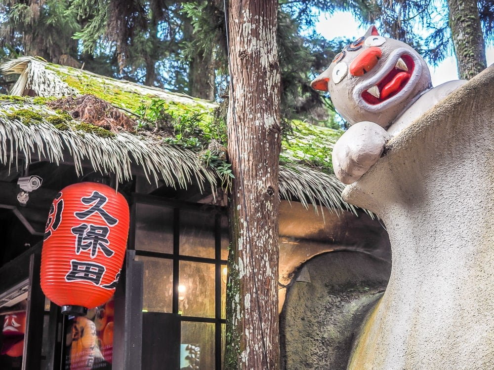 Kubota bakery, Xitou Monster Village Taiwan