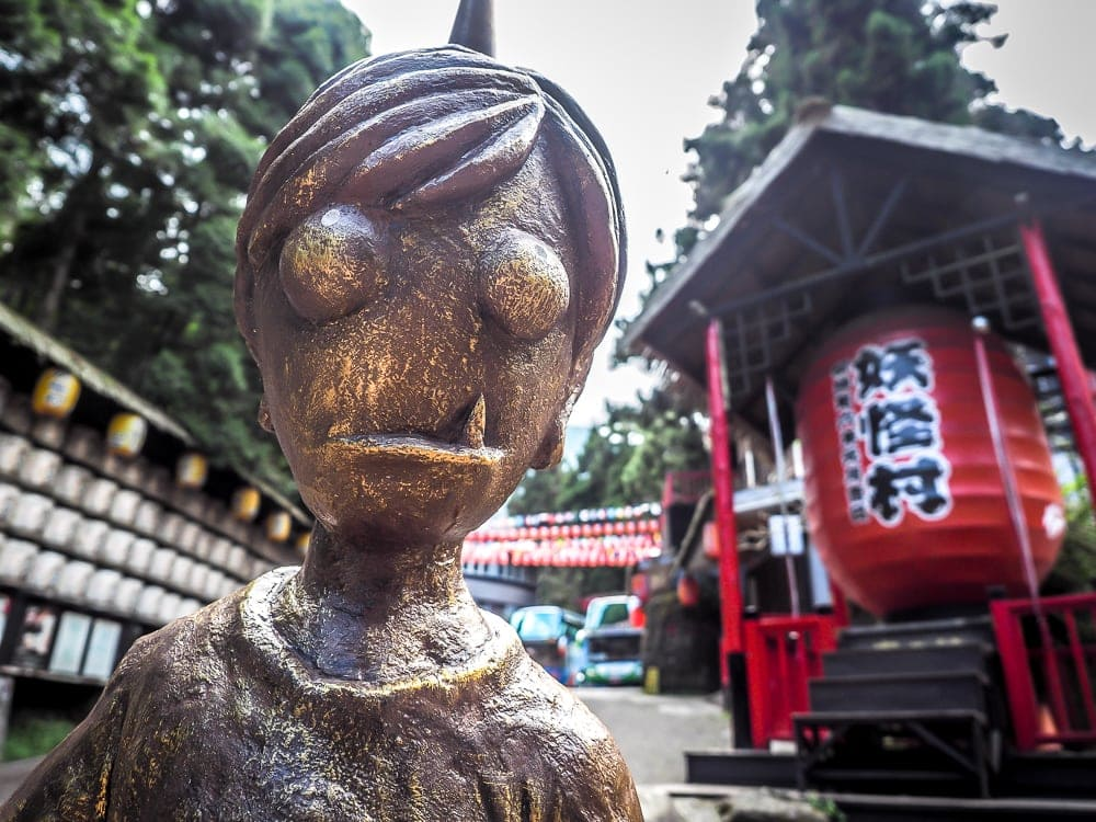 Xitou Monster Village, Nantou