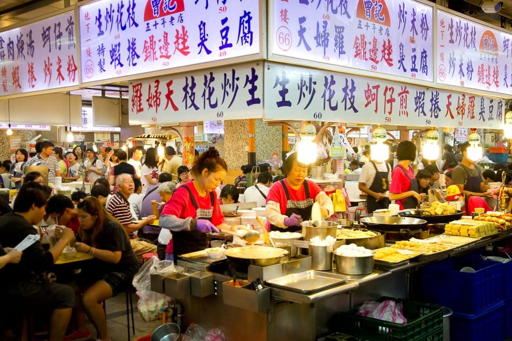Air conditioned, underground Shilin Night Market Food Court