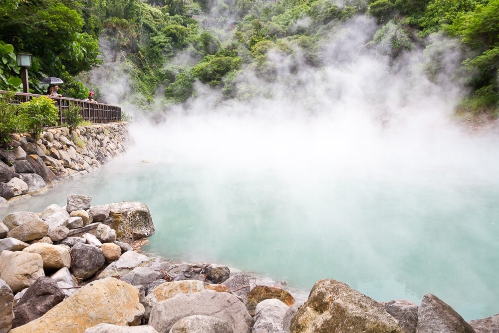 Beitou Thermal Valley (also known as Beitou Geothermal Valley or Hell Valley Beitou)