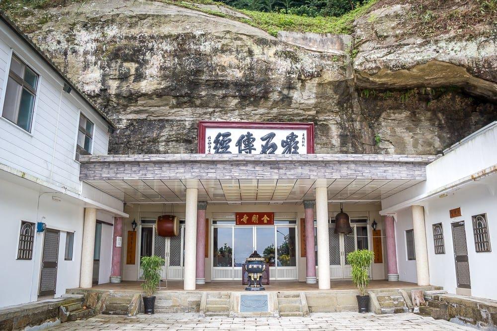 Lion's Head Montain, Taiwan