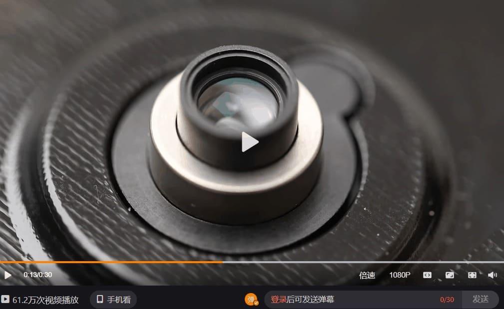Xiaomi super tecnologia câmara