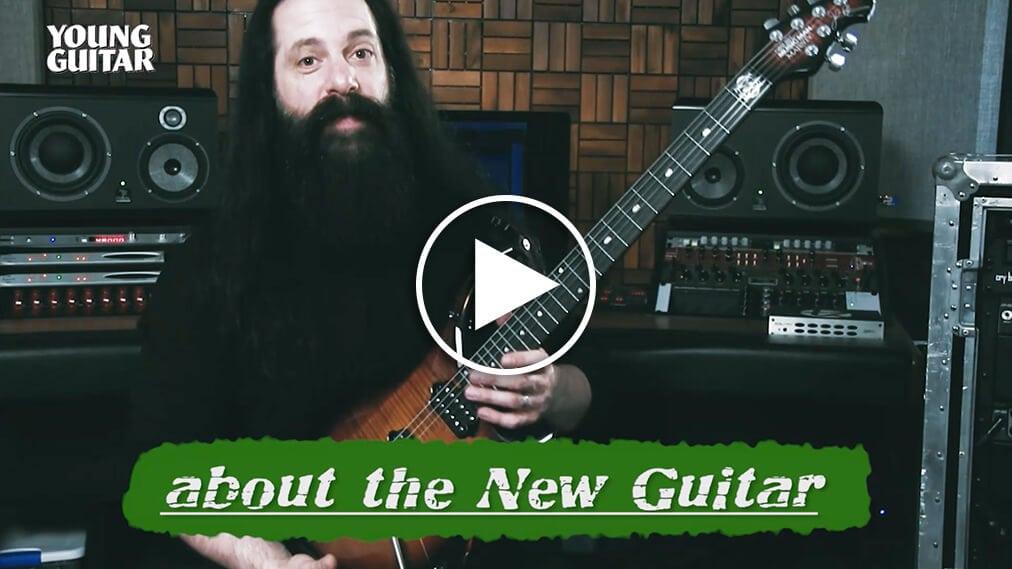 新しいギターについて