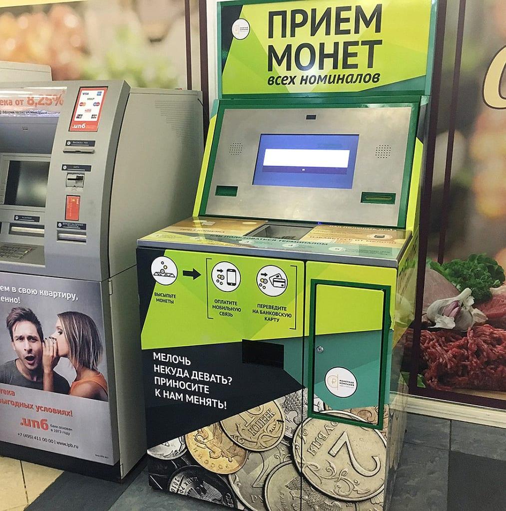 METRO и Монетная компания запустили монетный вендинг