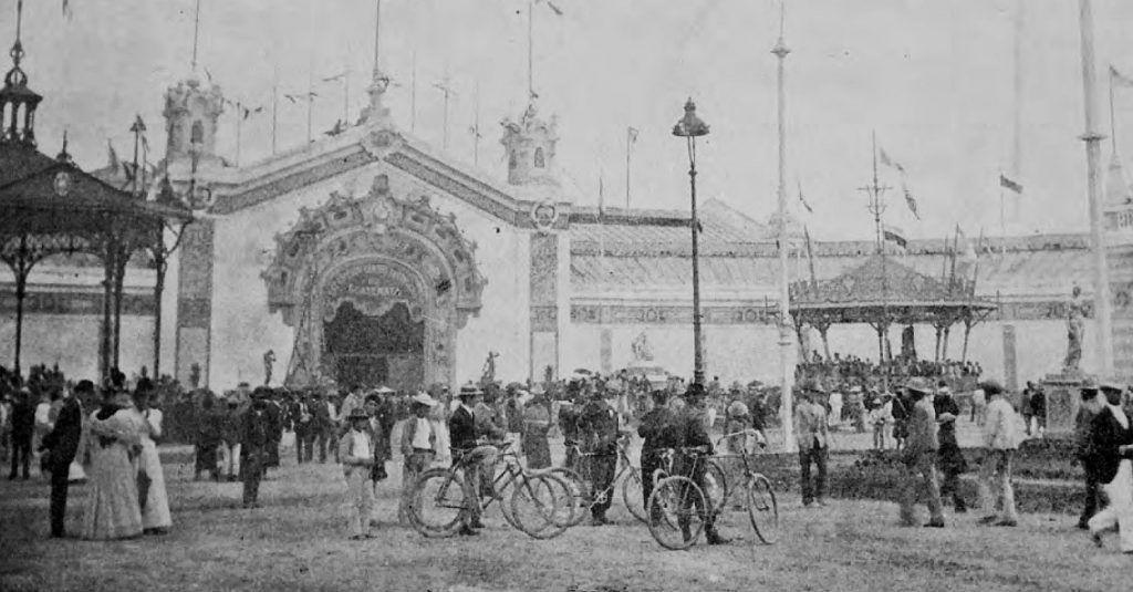 Exposición Centroamericana