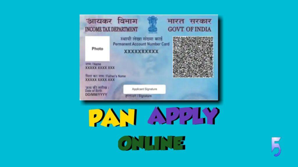 PAN CARD कैसे Apply करें ONLINE