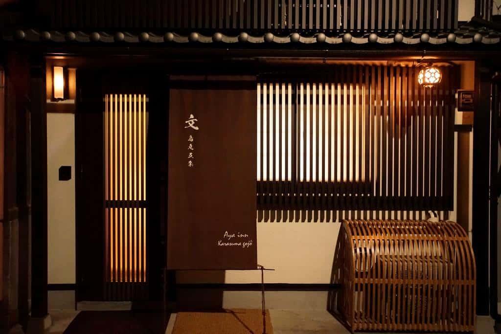 Aya inn Kyoto
