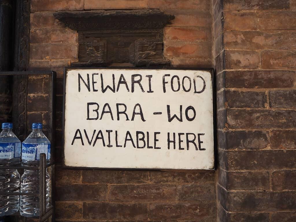 No Name Restaurant Bhaktapur