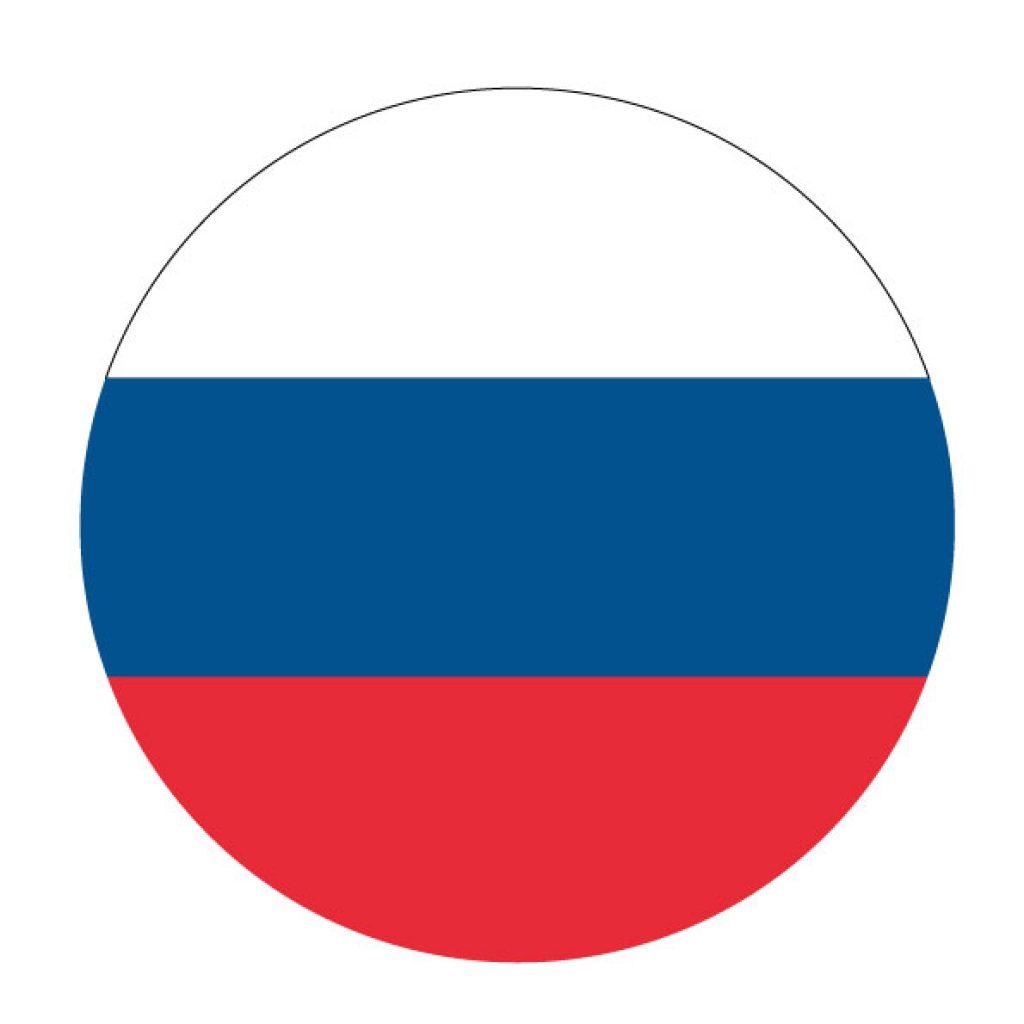 Formation russe cours de russe bordeaux