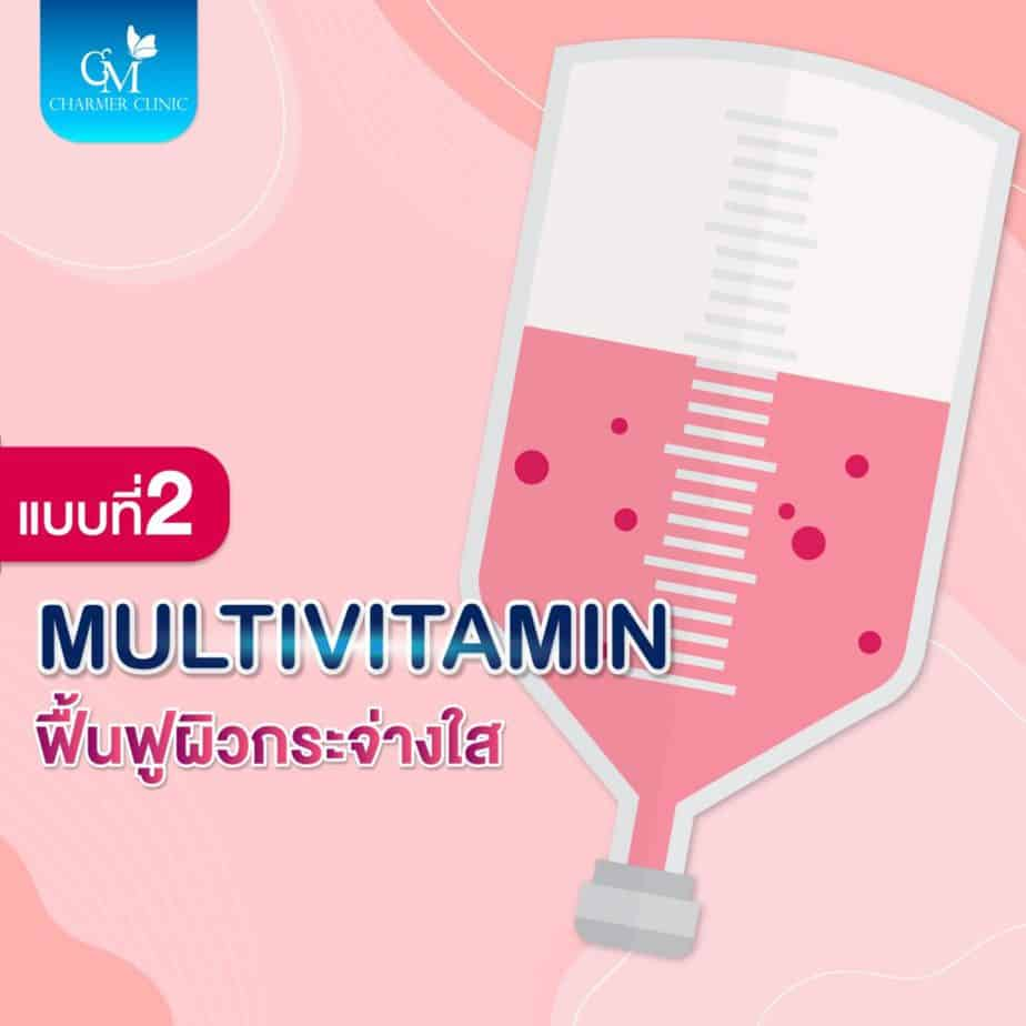 Multivitamin by Charmer Clinic