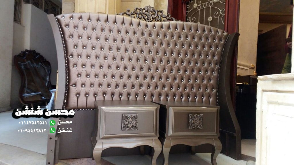 محسن شنشن غرف نوم 2018
