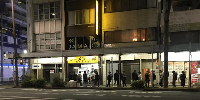 ラーメン二郎横浜関内店外観