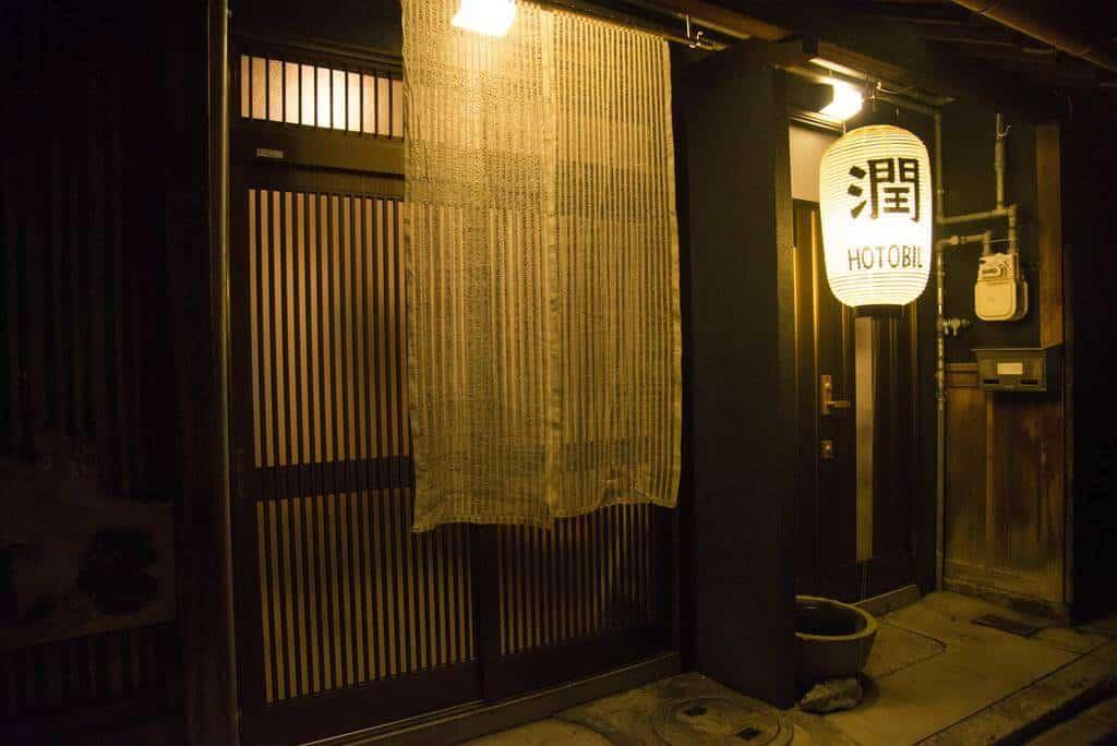 Hotobil Ryokan in Nara Japan