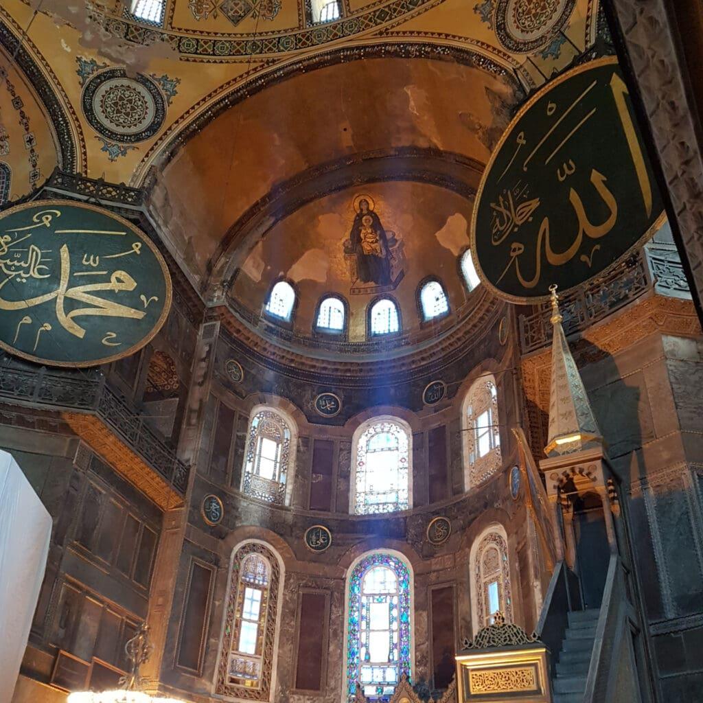 Айя-София, Что посмотреть в Стамбуле