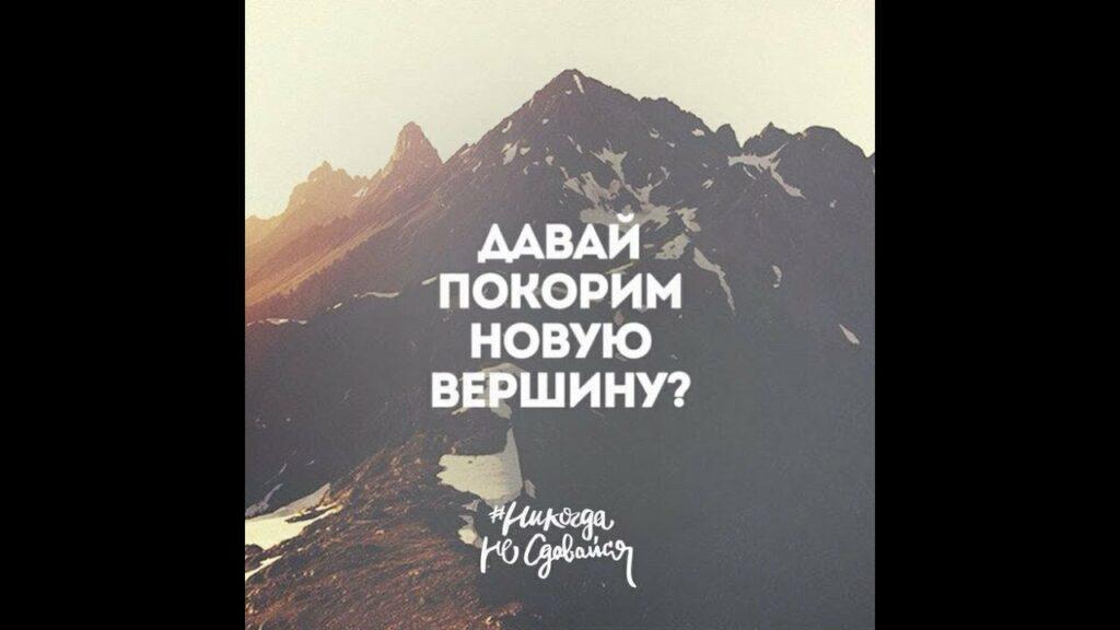 """Только сегодня Август"""""""