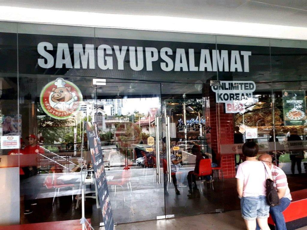 Outside view in Samgyupsalamat Cebu Branch