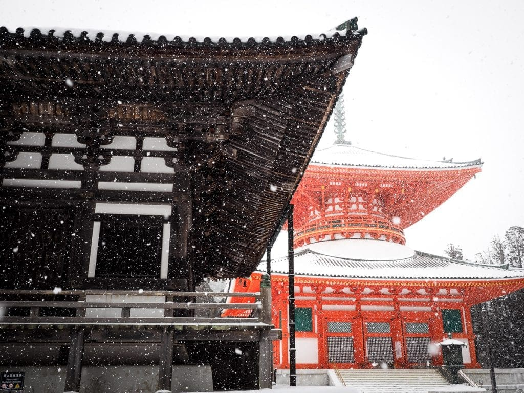Garan Koyasan in Winter