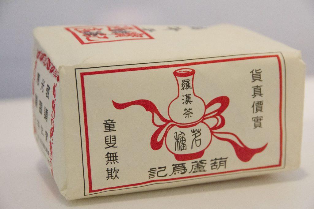 Square shaped package of baozhong (pouchong) tea, Taiwan