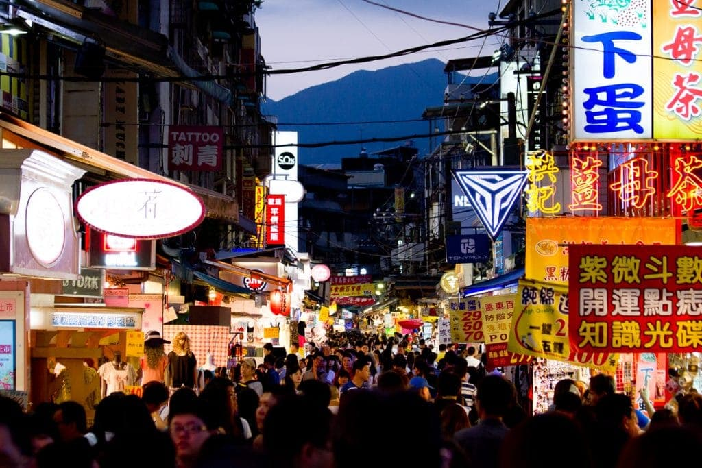 15 Best Night Markets in Taipei: Everything You Need to Know