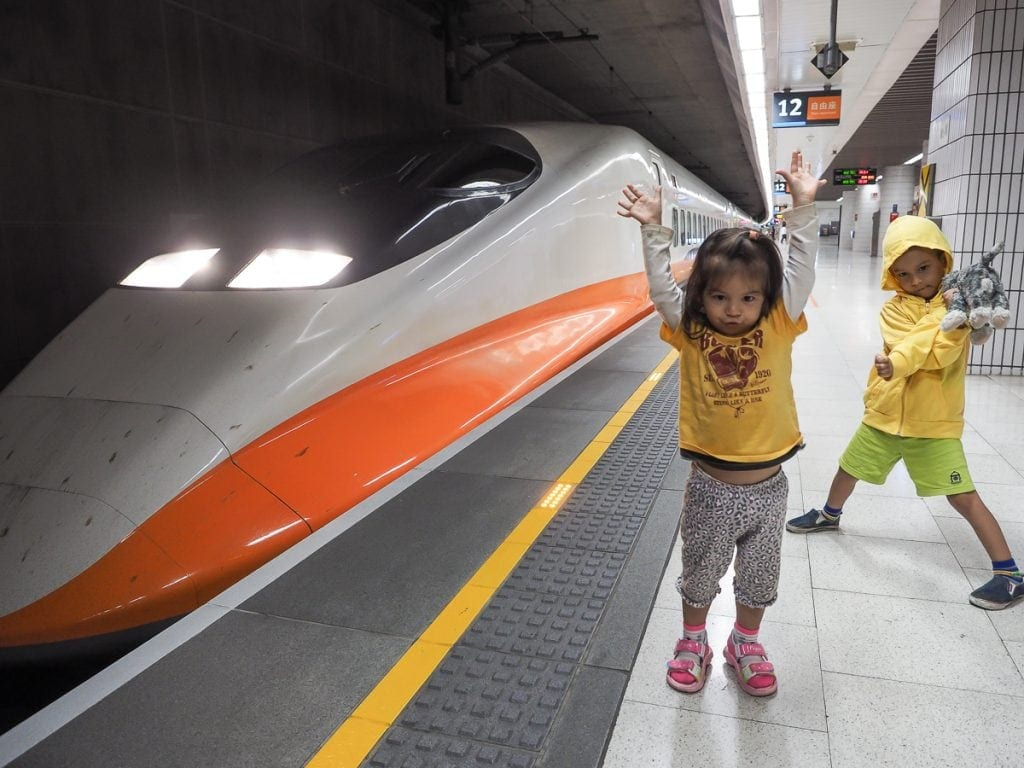 The high speed rail, first step in the fastest way from Taipei to Alishan