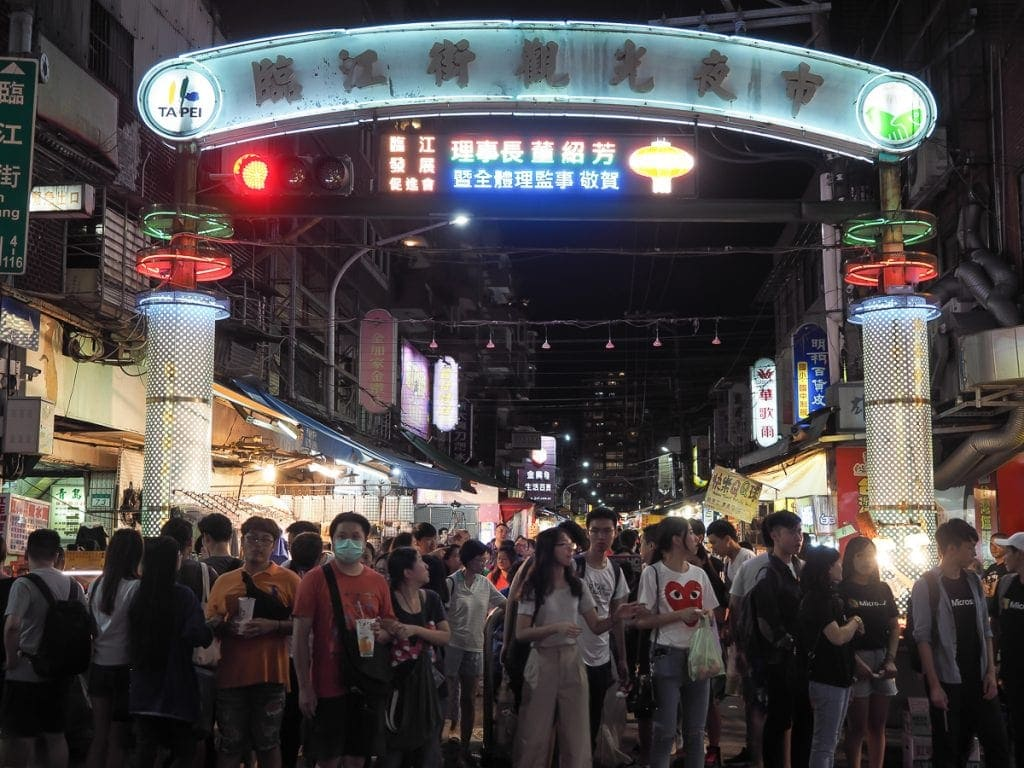 Tonghua Night Market (AKA Linjiang Street Night Market), Taipei
