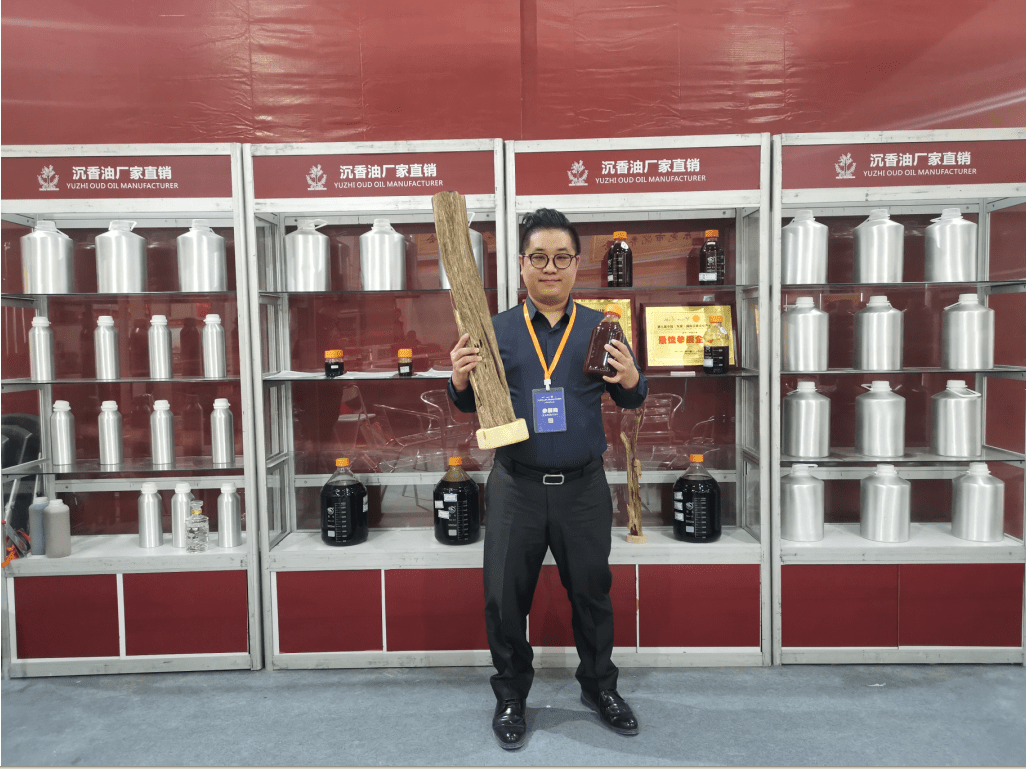 China Oud Oil manufacturer