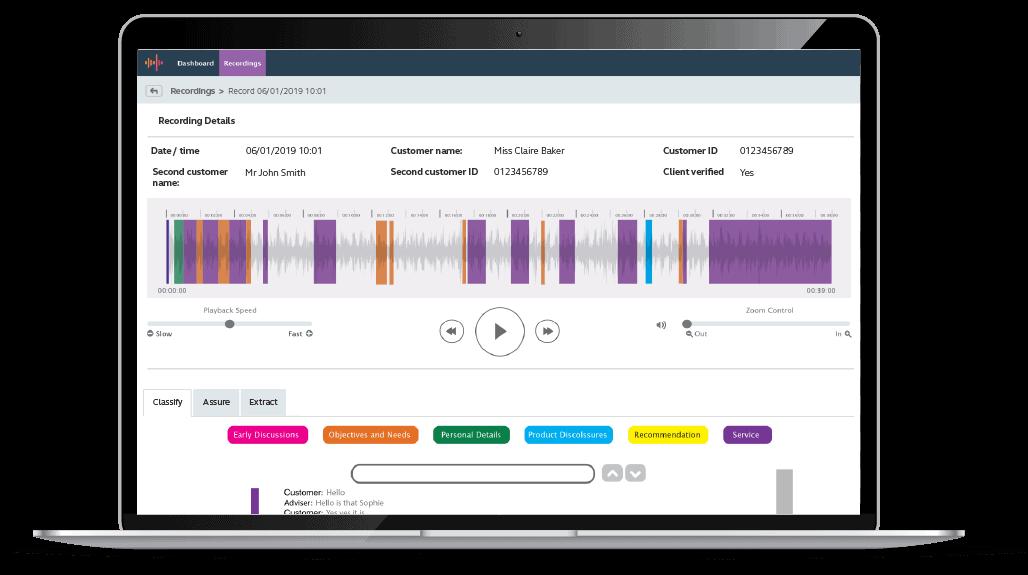 Recordsure Classify screenshot