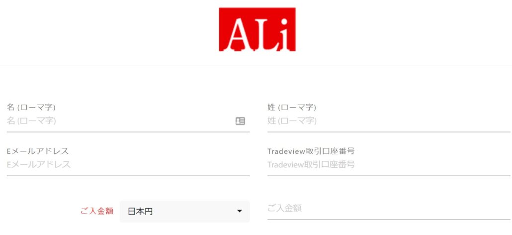Tradeview ALi local bank transfer