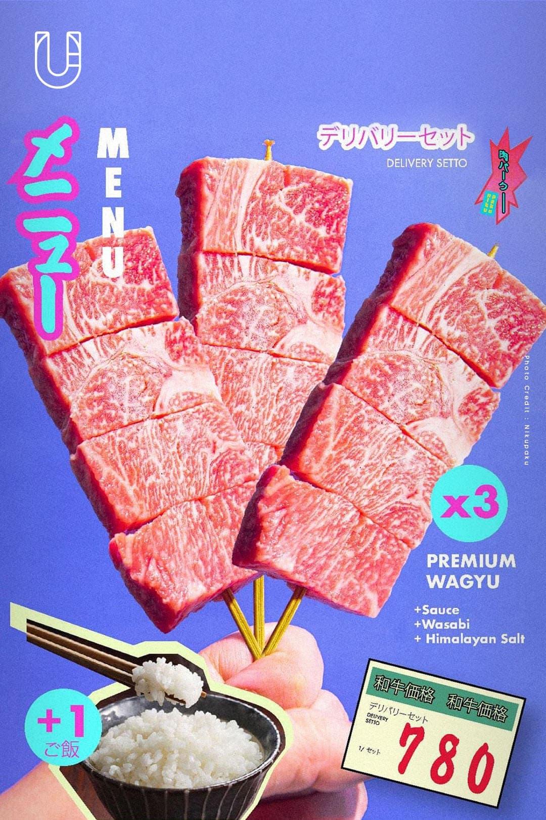 เมนู-เนื้อย่าง-ไทยวากิว-nikupaku