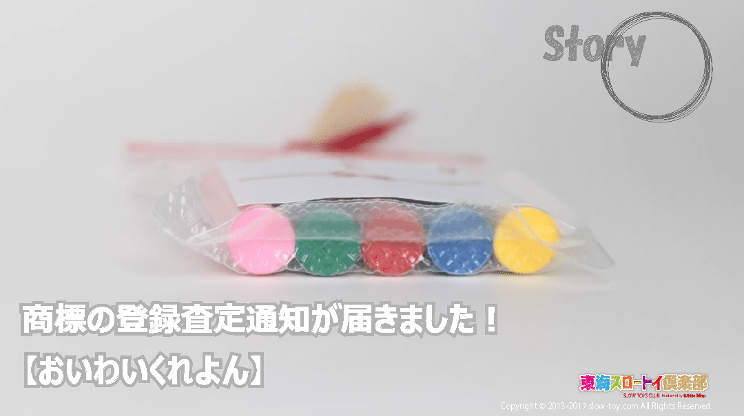 インスタ投稿用ブログクレヨン12 – コピー