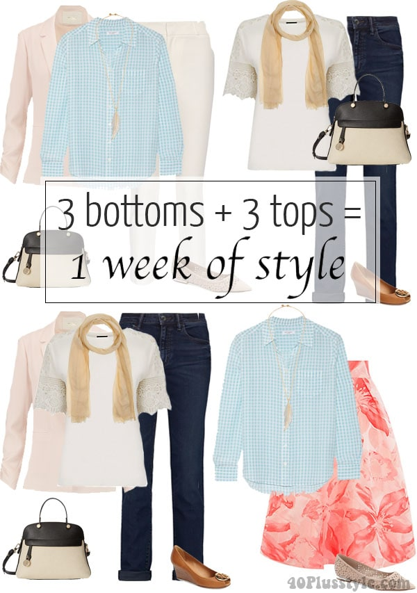 3 bottoms + 3 tops = 1 week of style