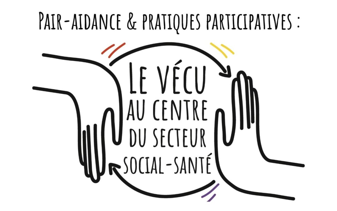 "SAVE-THE-DATE – ""Pair-aidance & pratiques participatives"""