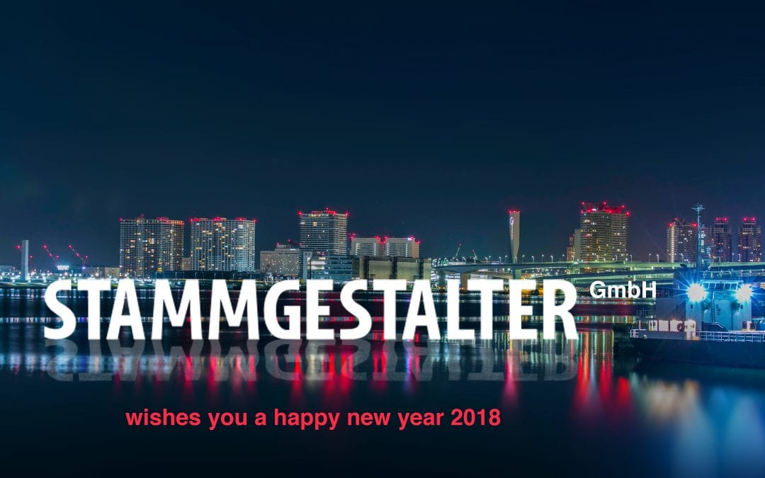 2018年明けましておめでとうございます