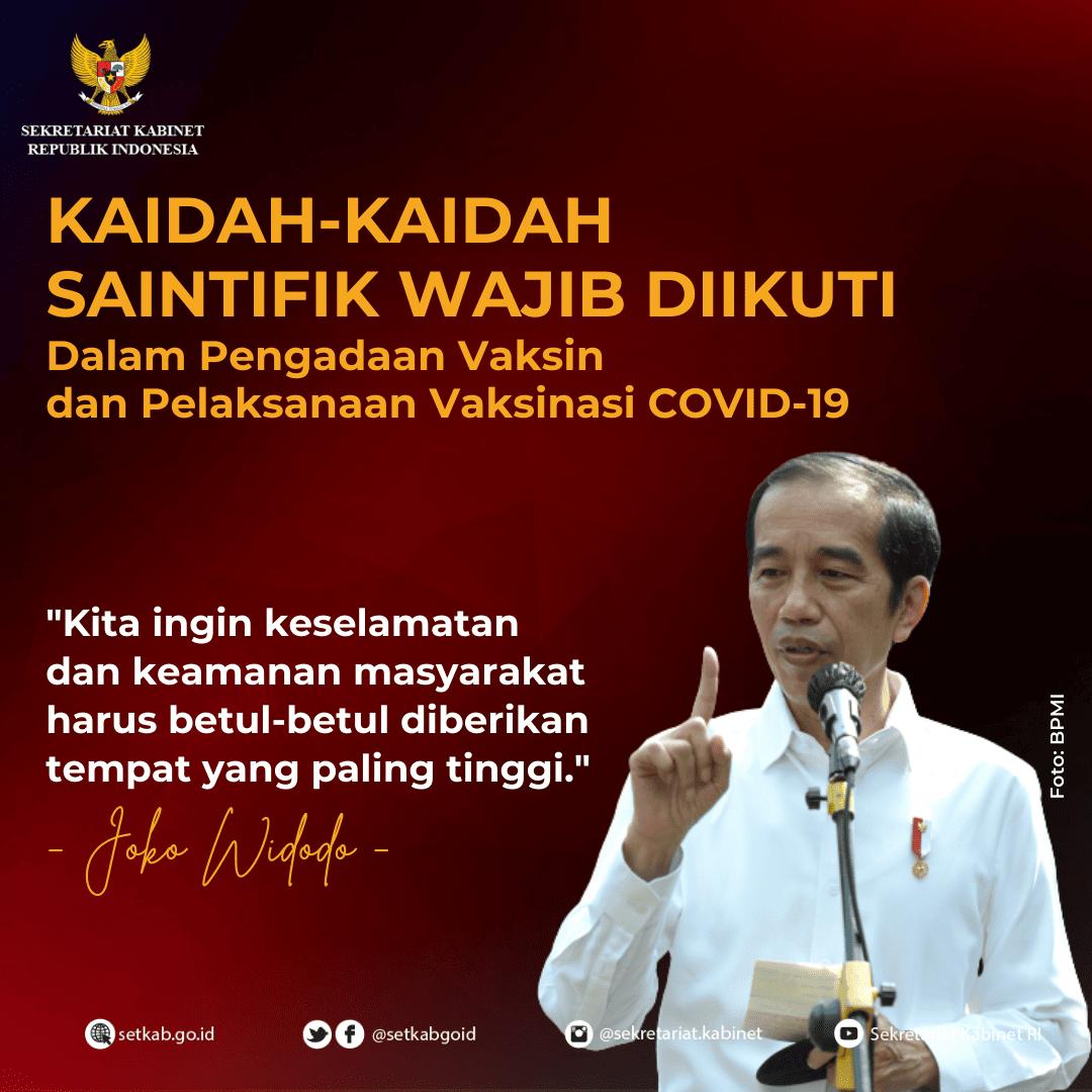 Arahan Presiden Joko Widodo pada Proses Simulasi Vaksinasi COVID-19, di Puskesmas Tanah Sareal, Kota Bogor, Provinsi Jawa Barat, Rabu (18/11)