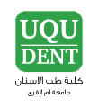 The Best Web Design and Mobile Application Development Company in Jeddah, Riyadh - Saudi | UQU Dent