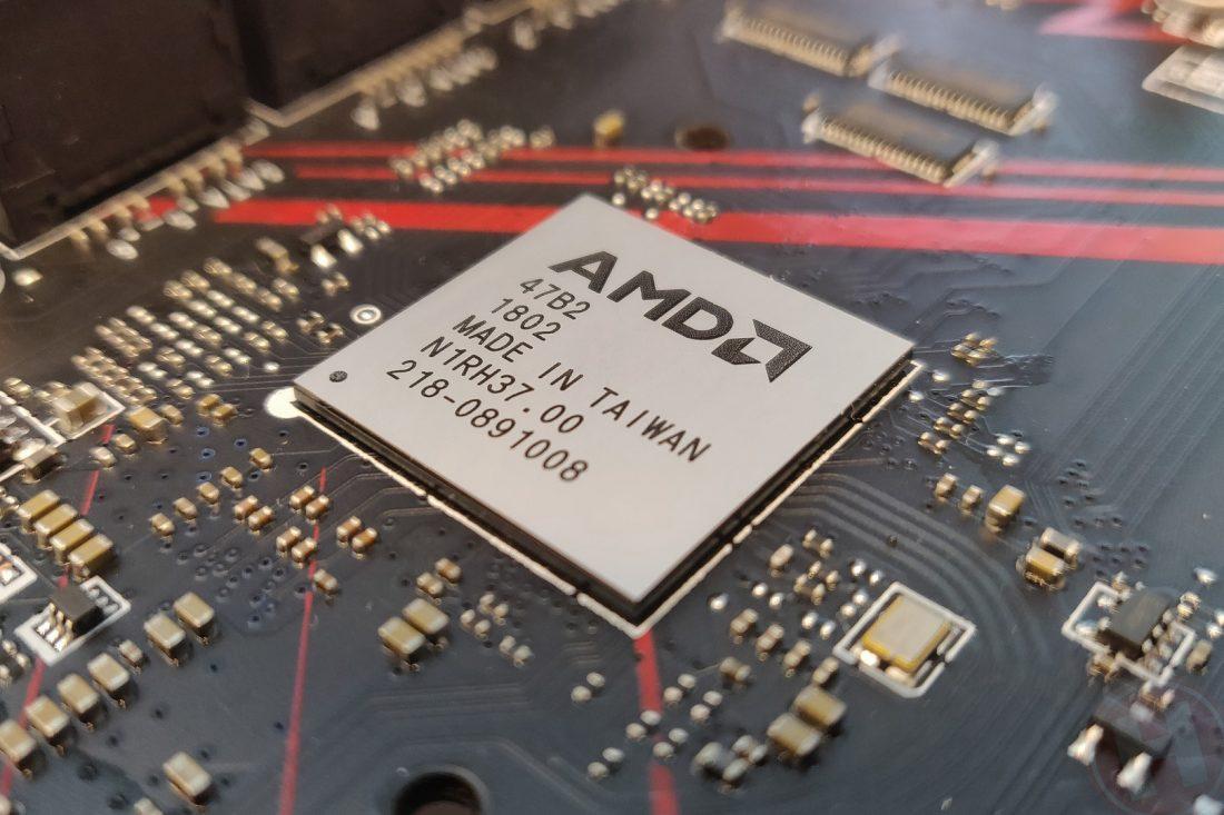 B550 PCIe 4.0