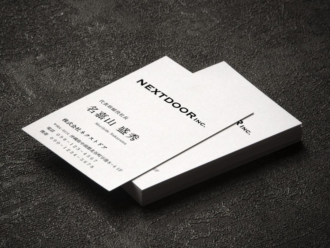 株式会社ネクストドア 名刺デザイン