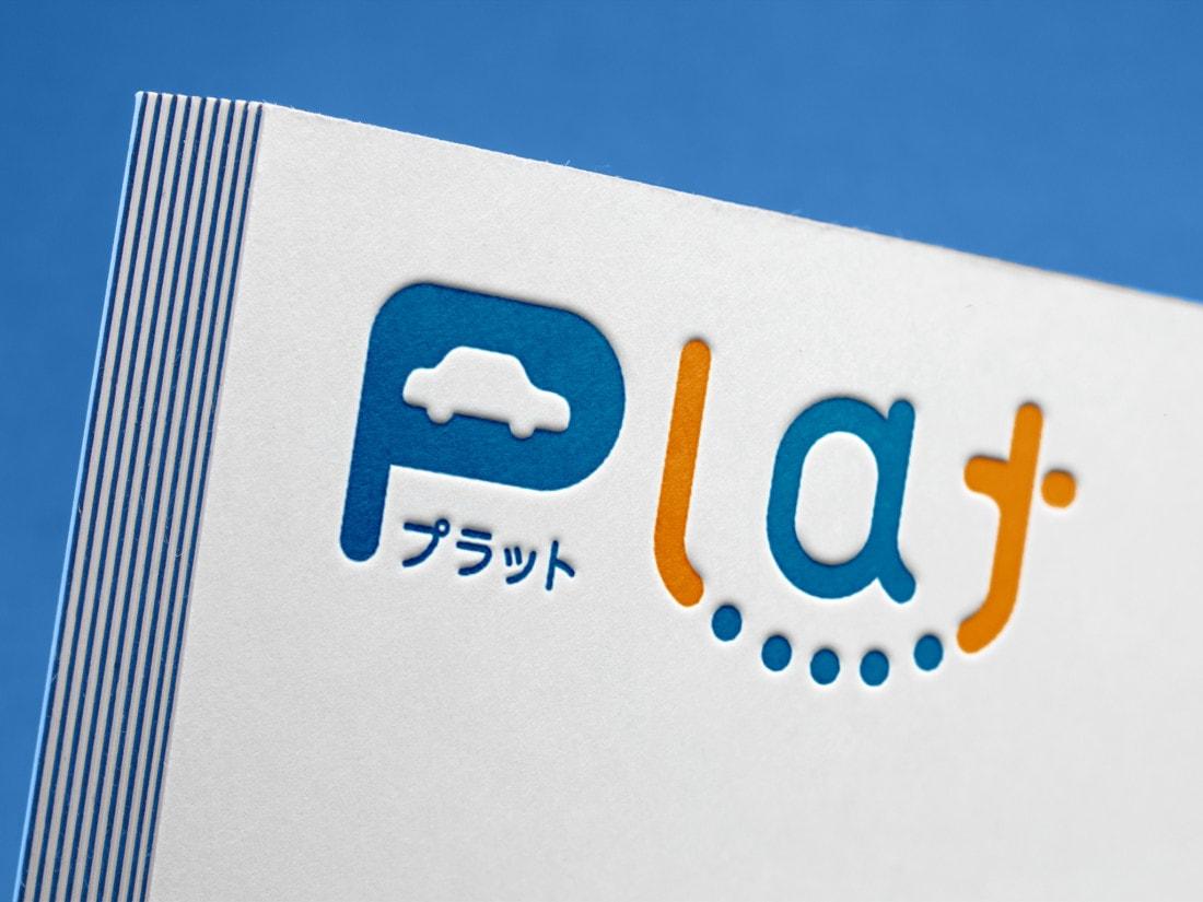 Plat サービスロゴデザイン